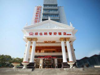 维也纳智好酒店(昆山张浦店)
