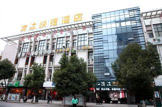 清沐连锁酒店(巢湖人民路店)