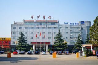 365+云盟酒店(石家庄晋州向阳街店)(原晋州宾馆)