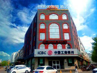 尚客优快捷酒店(博山文姜广场店)