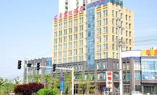 汇景国际酒店