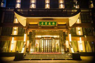 淮远云舍酒店
