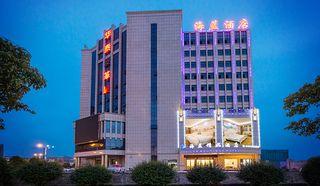 海蓝精品酒店