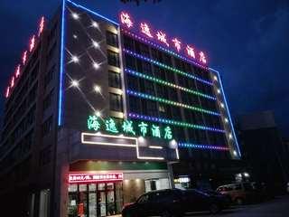 海逸城市酒店