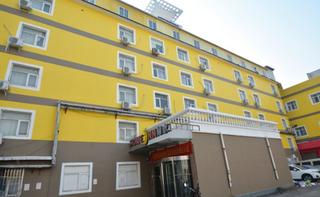 如家快捷酒店(郑州花园路国贸360店)