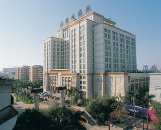 尼罗河国际大酒店