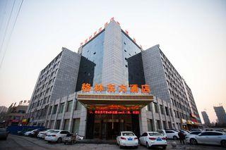 格林东方酒店(亳州京皖财富中心店)