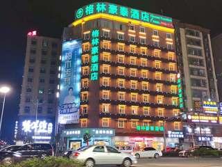 格林豪泰酒店(普宁国际服装城星河COCO City店)