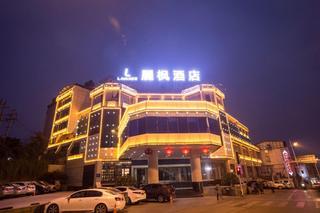 麗枫酒店(长沙步行街南门口地铁站店)