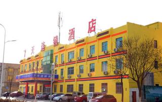 7天连锁酒店(淄博临淄区天齐路齐纳影城店)