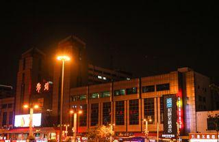郑州火车站和颐至格酒店