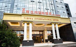 维也纳国际酒店(杭州智中千岛湖店)