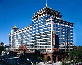 鑫海锦江大酒店