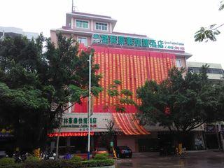 格林豪泰快捷酒店(合浦还珠南路客运中心店)