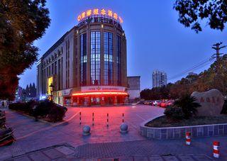 潽郦悦亭酒店