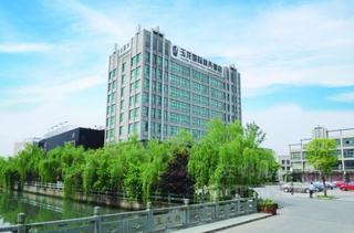 玉龙国际商务酒店