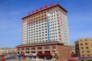 永昌金汇国际酒店