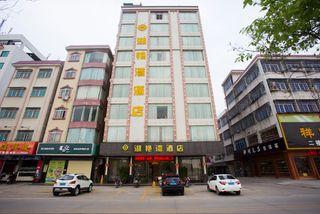 湖艳湾酒店