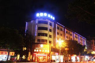 西昌美丽华大酒店