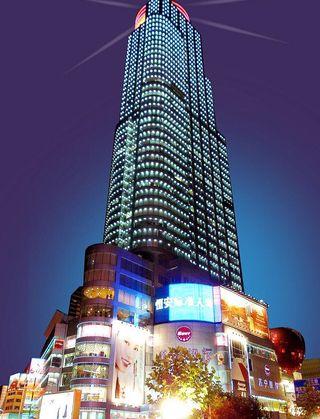 南京商茂国际酒店