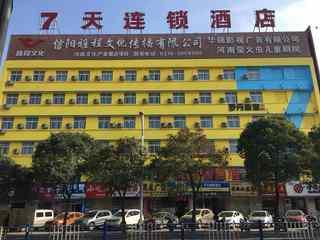 7天连锁酒店(信阳民权路民桥店)