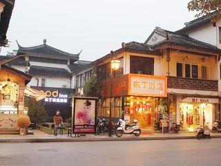 布丁酒店(苏州十全街苏州大学三元坊地铁站店)