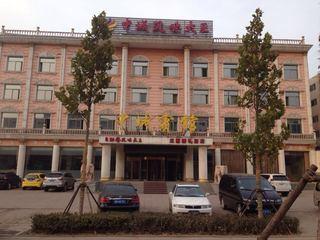 中城宾馆(108国道店)
