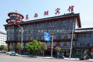 荣昌西湖宾馆