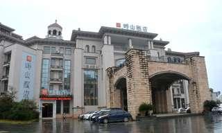 景德镇畔山酒店