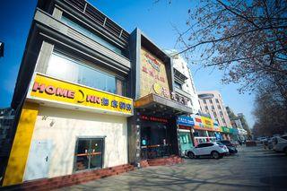 如家快捷酒店(淄博博山沿河西路光明大厦店)