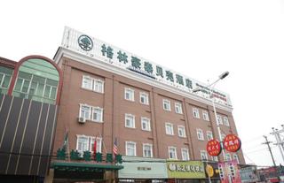 格林豪泰贝壳酒店(霸州胜芳汽车站店)