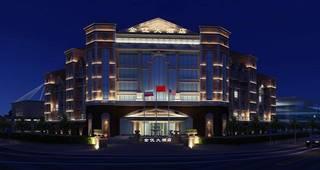 金佤国际酒店
