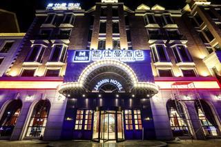 嘉仕曼酒店