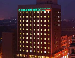 格林豪泰快捷酒店(锦州火车站店)