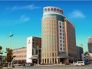 汉唐国际酒店