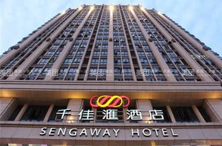 千佳汇酒店
