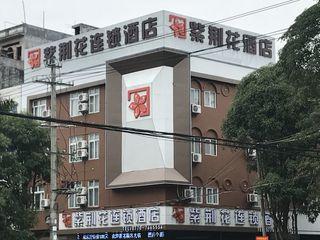 紫荆花连锁酒店(东兴口岸店)