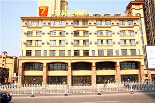 7天连锁酒店(丹东凤城中心店)(原7天阳光)