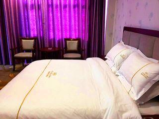 昊城温泉假日酒店