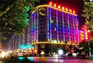 东盛国际酒店