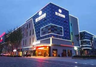 恒大假日酒店
