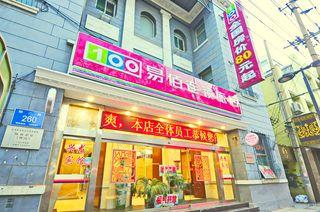 易佰连锁旅店(济南火车站兴龙店)