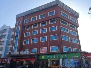 宜城华怡商务酒店