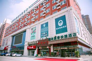 格林豪泰快捷酒店(汶上广场路店)