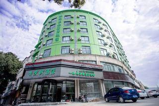 青皮树酒店(临安店)