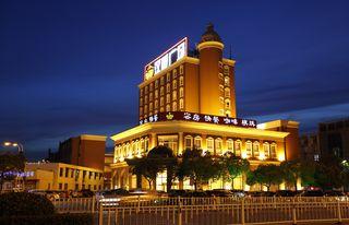 汉爵广场大酒店