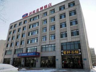 汉庭(大连庄河花园口店)
