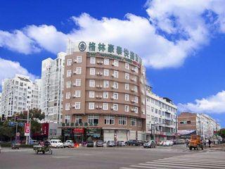 格林豪泰快捷酒店(仙居客运中心店)