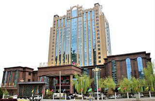 河州鸿瑞国际大酒店