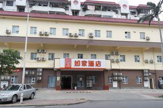 如家酒店(北海北部湾广场店)